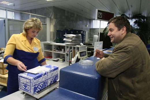 Почта россии возврат товара