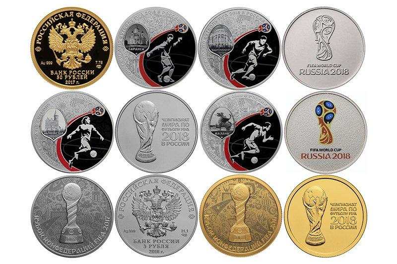 Серебряные монеты чемпионат мира по футболу 2018 продажа каталогов для монет