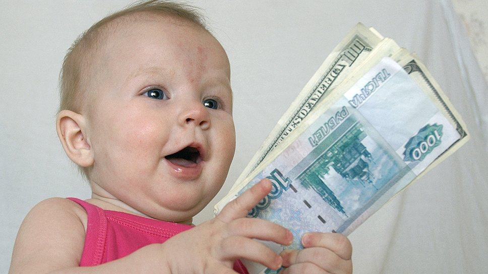 она Деньги от государства за первого ребенка служители