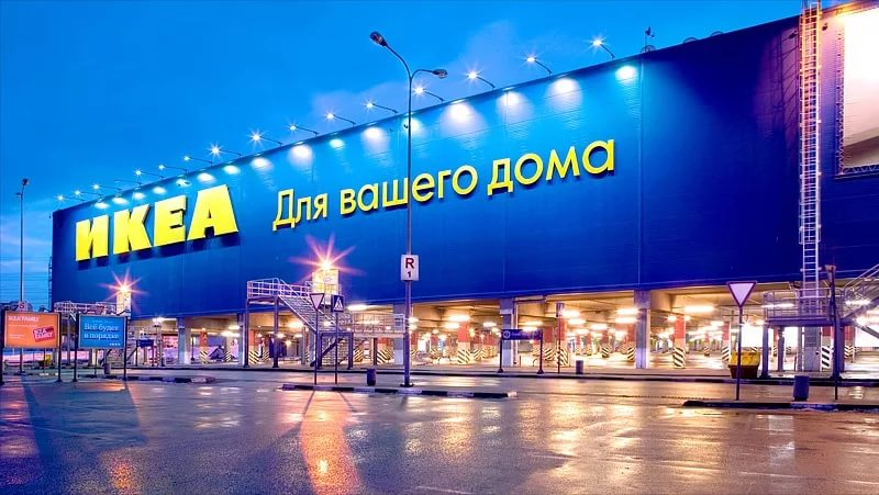 Ikea запустила интернет магазин