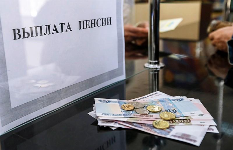 Когда повышение пенсий в 2015 году в россии