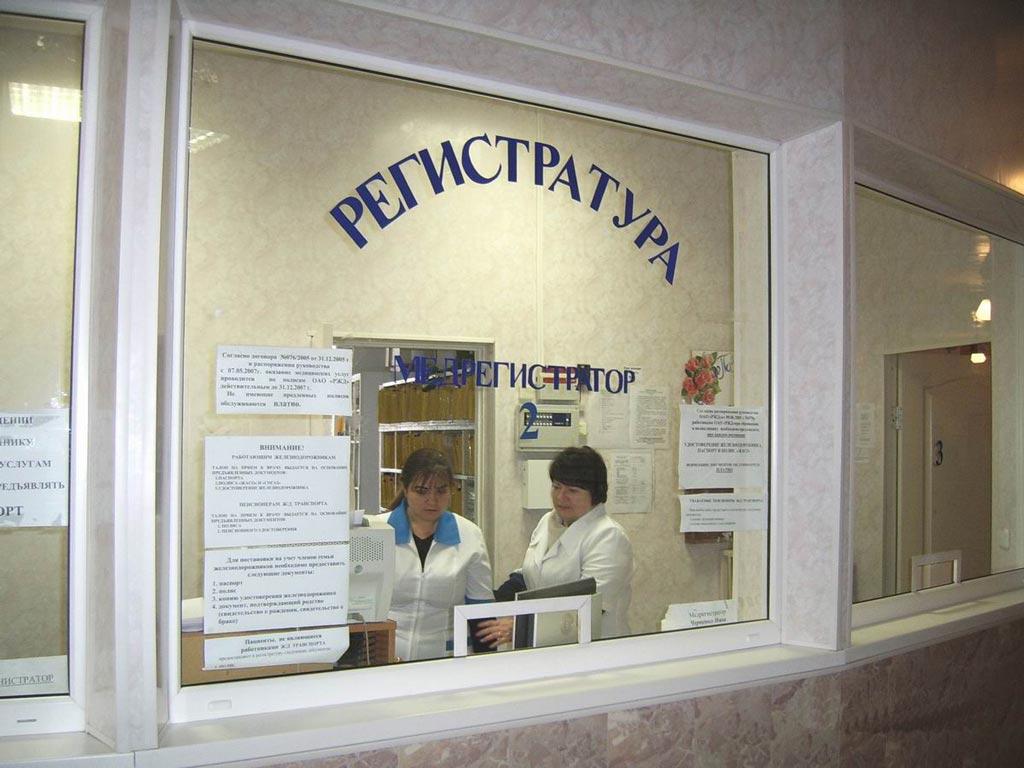 детским помощь услуги целителя дистанционно в санкт-петербурге телефоны, часы