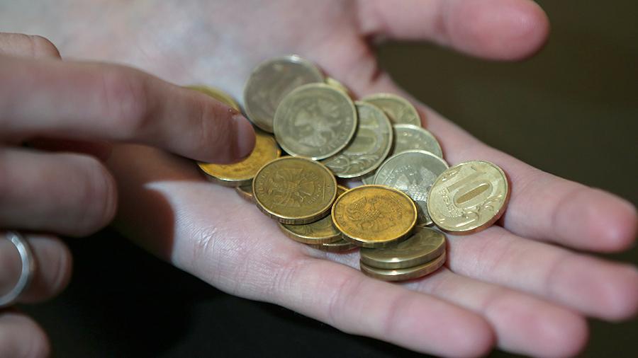 Почти 13% россиян имеют доход ниже прожиточного минимума
