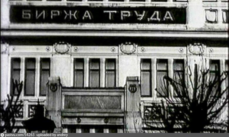 чат опытным трудовая биржа в москве вао сне