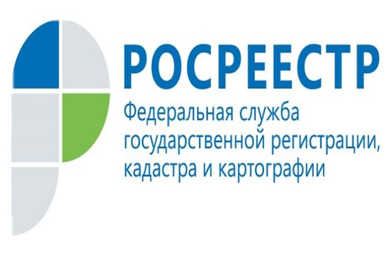 Информация о работе Комиссии