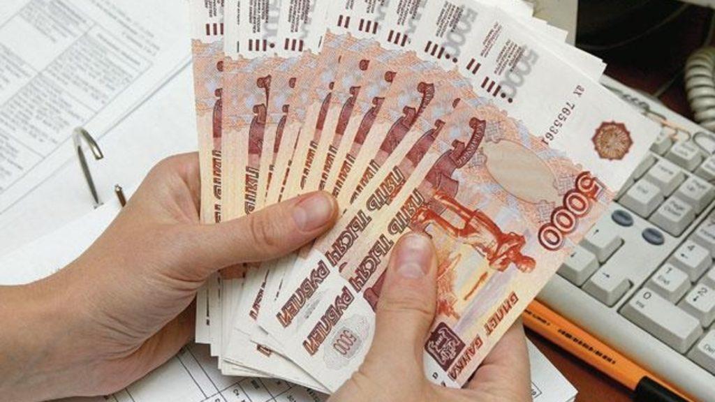 уралсиб банк г.ставрполь получить кредит