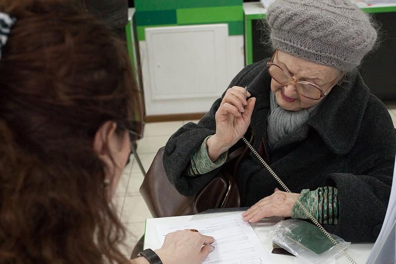 Право отдельных категорий граждан на досрочное назначение трудовых пенсий