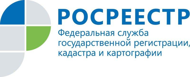 кадастровая палата всеволожского района официальный сайт