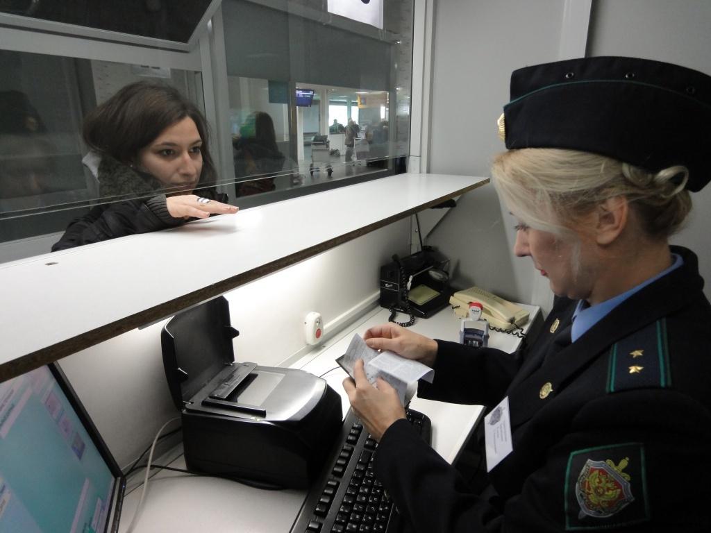 Лицензия ФСТЭК России