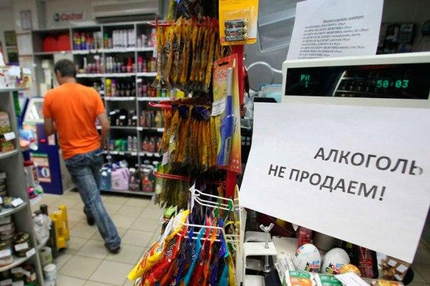 Эхо Москвы в Перми - В понедельник будет полностью запрещена ... | 402x604
