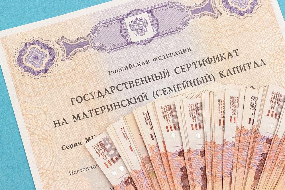 Как семьи с материнским капиталом могут получить выплаты в 5000 рублей?