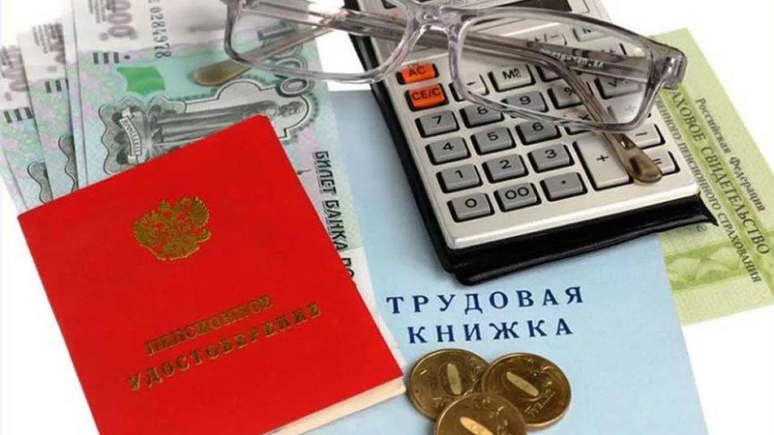 Банк днр официальный сайт социальные выплаты