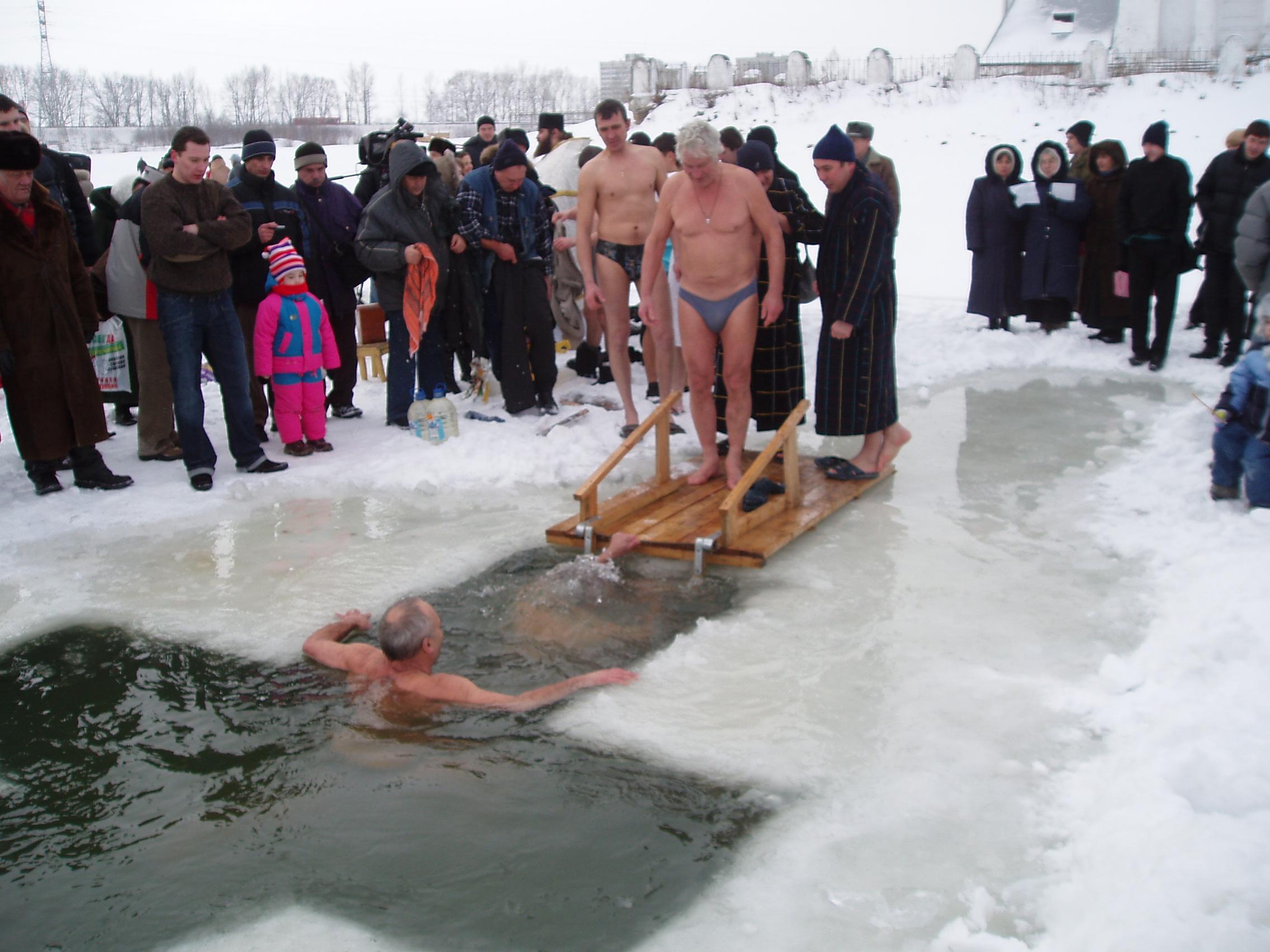 вид крещенское купание картинки используете