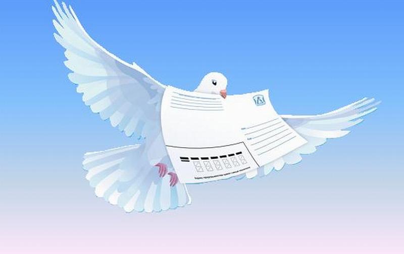 Открытка голубь с письмом, любовью