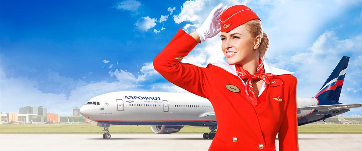 Аэрофлот официальный сайт билеты на самолет цена симферополь билет на самолет москва оренбург сегодня