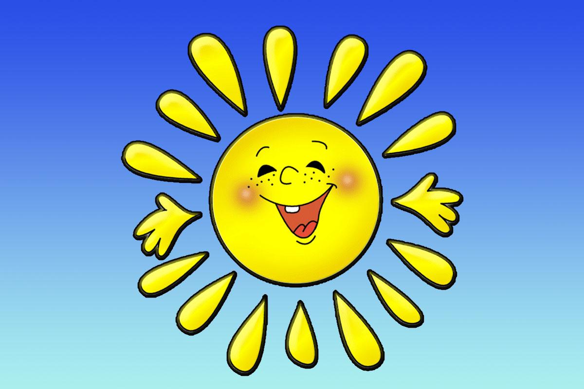 Солнышко лучистое открытка