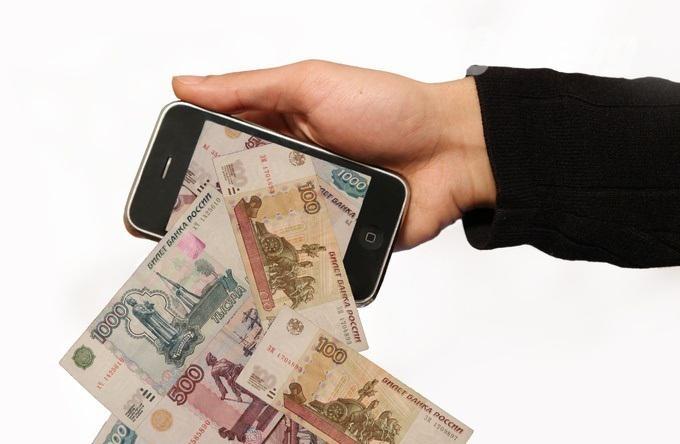 Гет деньги телефон
