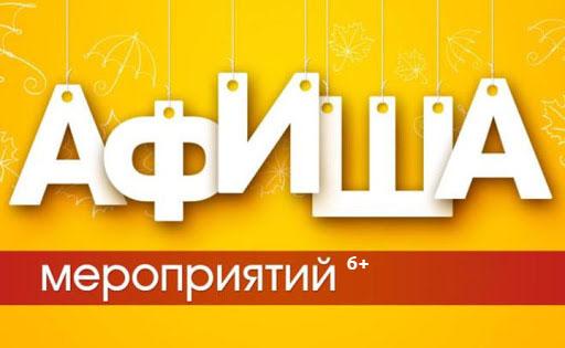 День Победы в Ленинградской области. Программа мероприятий 5-9 мая