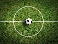 Fußball heute wer spielt